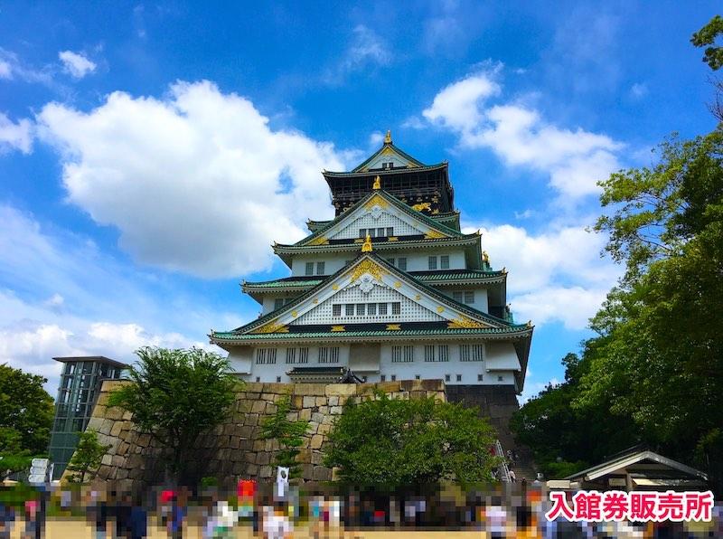 大阪城の障害者割引